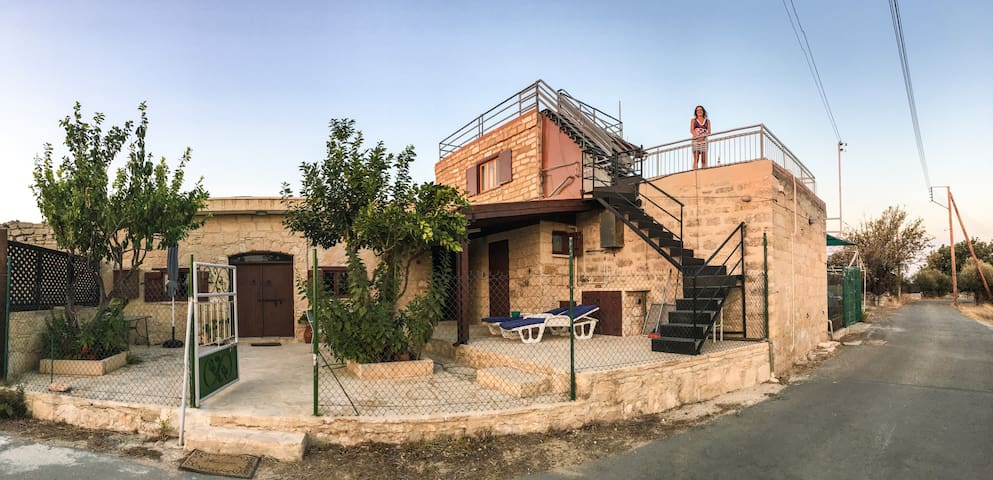 AmaLia PanoRama House of SoUNI