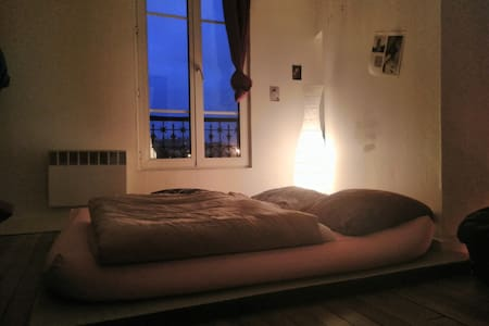 Comfy room - Maisons-Alfort - Daire