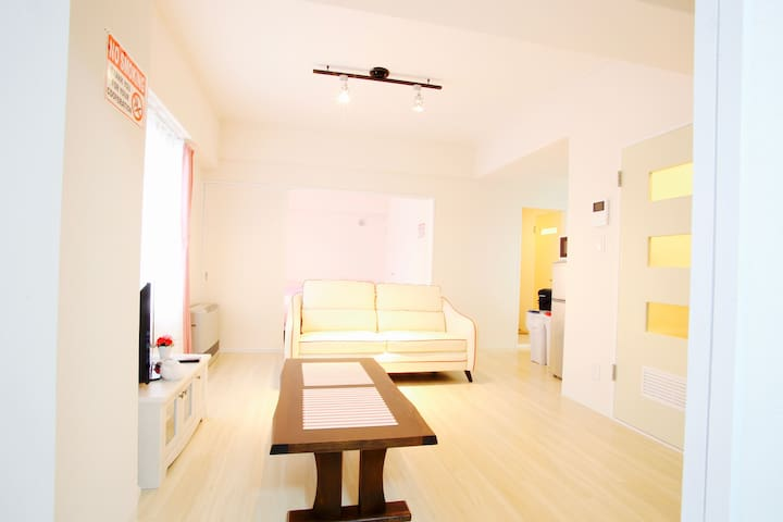 Perfect base for family trip!with free parking - Shiroishi-ku, Sapporo-shi - Wohnung