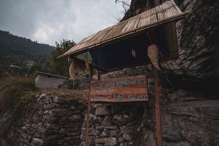 NotOnMap - Lum Tshering Organic Farmstay