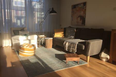 House - 7 minutes from Utrecht - Houten