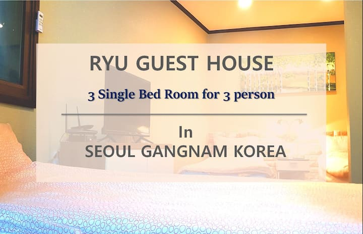 ★3 single bed room for 3 person #Gannam#Apgujeong★