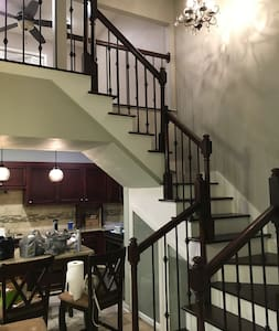 Siegen Townhome - Baton Rouge - Αρχοντικό