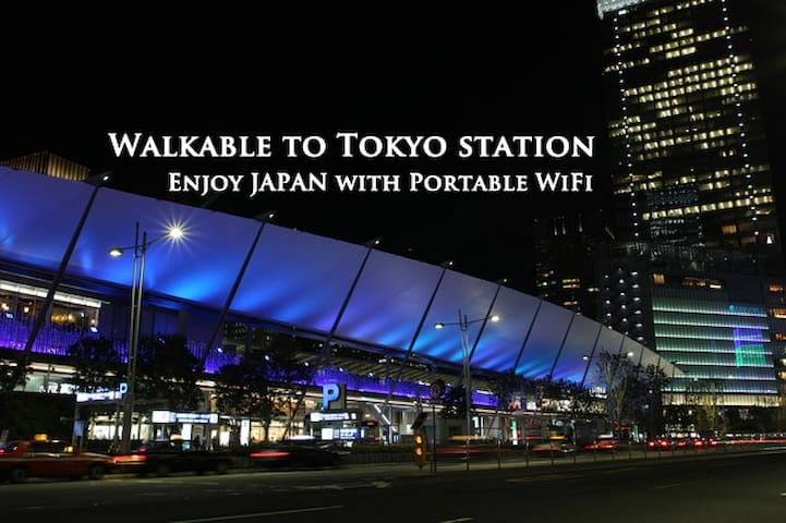 Walkable to Tokyo station 日本橋/茅場町駅も - Chuo-ku