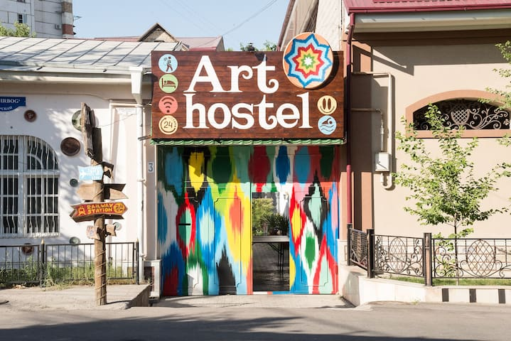 Art hostel - 4 bed dormitories in Tashkent center