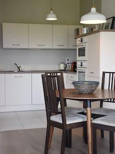 Petit appartement chaleureux pour 1-2 personnes - Valleiry - Wohnung