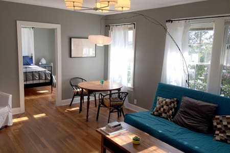 Cute Apartment-Central Austin - Austin - Apartment