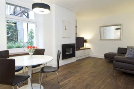 Luxury home. Cosy room. London yea! - London