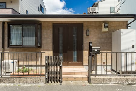 Fushimi-Inari Taisha townhouse stay