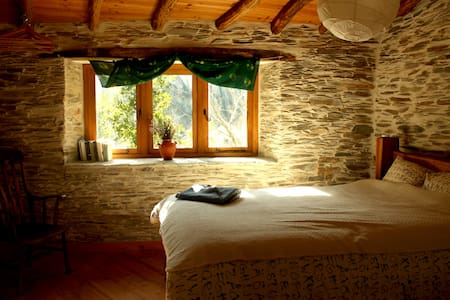 Stunning Eco Retreat Nr Waterfalls - Benfeita