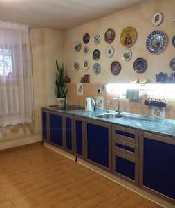 Уютная квартира с прекрасным видом - Saratov - Andre