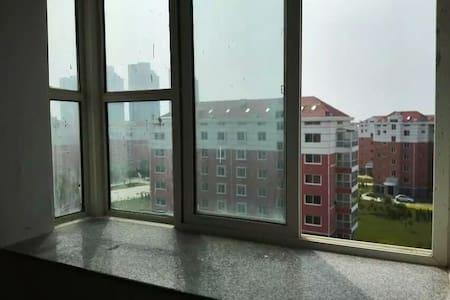 海边阁楼 - Weihai - Appartement