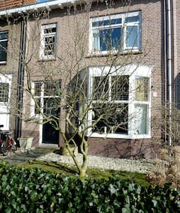 Familyhome, close to beach and Haarlem Center - ハールレム - タウンハウス