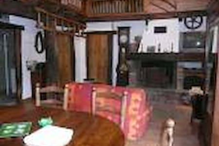 Charmante maison dans un  écrin de verdure - Bidarray
