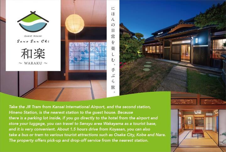 Sano-san-chi WARAKU, an authentic Japanese home