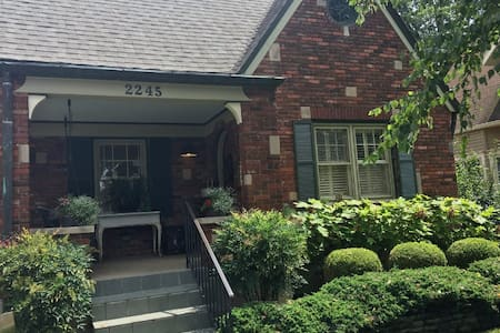 Large  Private Lower Level in Upper Highlands - Louisville - Casa