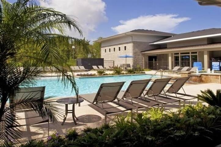 Medical Center Living - Houston - Apartment
