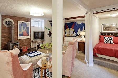 The Henry Hideaway - Seattle - Apartment