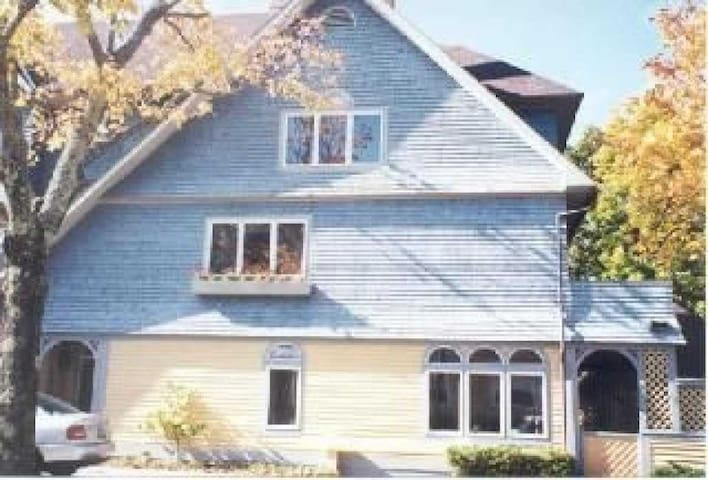 Village Townhouse #1 - Comfy 1BR Apt in Bar Harbor