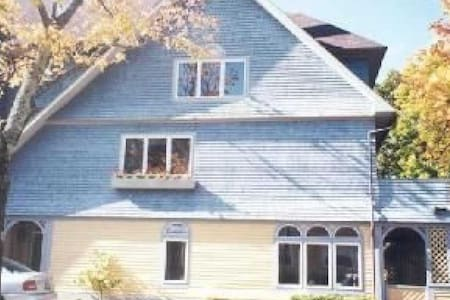 Village Townhouse #1 - Comfy 1BR Apt in Bar Harbor