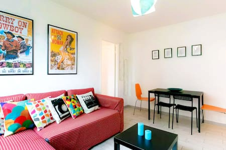 Lovely apartment very close to Paris - Ivry-sur-Seine - 公寓