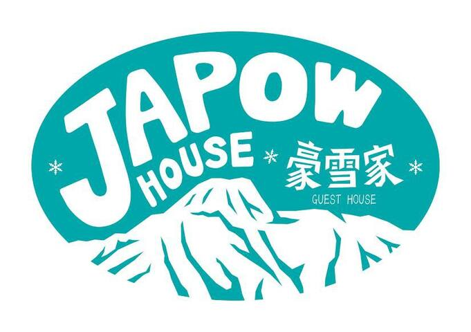 Free wi-fi and close to ski lift 1 - Myōkō-shi