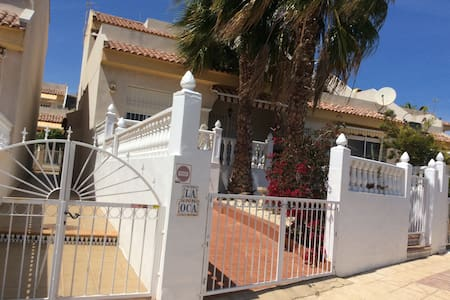 Villa Playa Flamenca Spain - Playa Flamenca - บ้าน