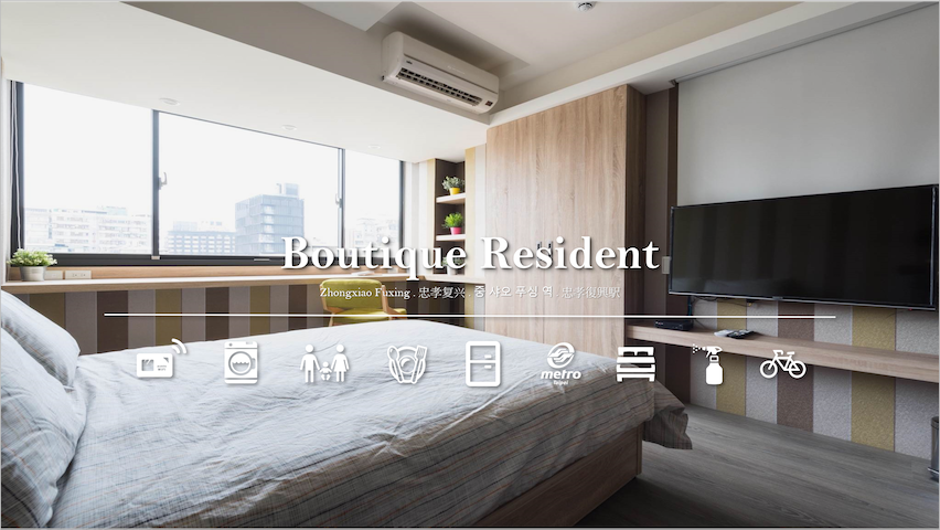 [SALE] New Boutique Resident 4min MRT 西門町 101 九份