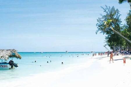 Hermosa Jr Suite en Punta Cana - Punta Cana