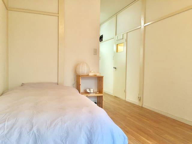 Simple & Clean 3 Mins Shimokitazawa