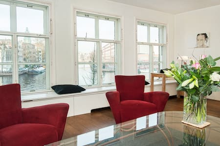 Amstel View Canal House - Amsterdam