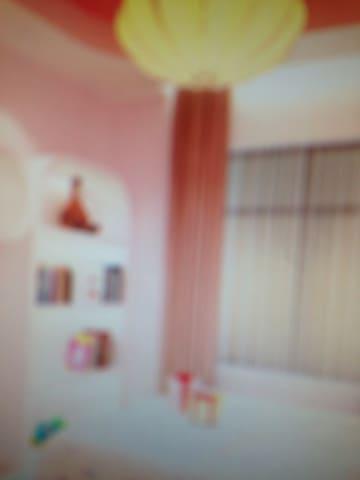 garden apartment - Blanzy - Leilighet