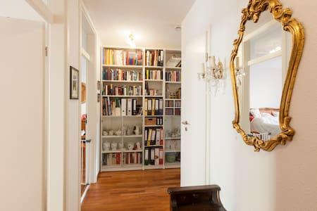Ruhiges Zimmer mit eigenem Bad - Freiburg im Breisgau