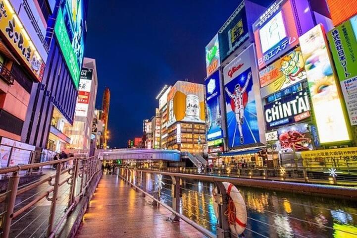 Osaka sta 5mins/Kyoto sta 10mins/big room