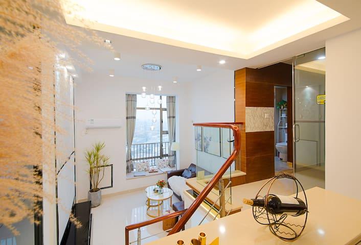 【星空里-星梦】东城星河城LOFT三层复式65平豪华公寓 @暖气@33小镇@东城酒吧街@黄旗山