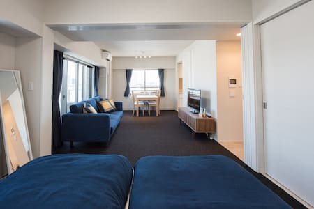 表参道3分 原宿10分 東京タワーの見えるお部屋 、洗濯機、wi-fi完備 - Minato-ku