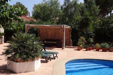 Apartment with 20 sqm, balcony and close to beach
