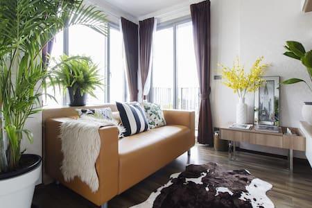 Sukhumvit 63 sunny 1bedroom@Ekkamai - Bangkok  - Apartment