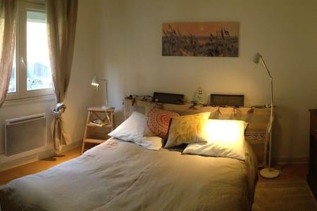 Charmante maison cocooning, avec calme et jardin ! - Vernou-la-Celle-sur-Seine - Ev