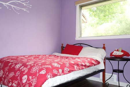 Lovely room near airport (#102) - Dorval