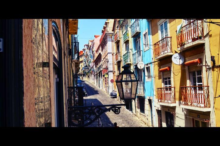 Suite with kitchenette - Lisboa - Casa