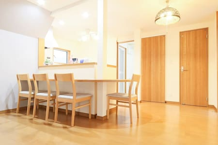 Great location House, Near Peace park, ♪Up  to 9
