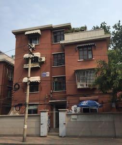 滨江道旁日式老楼 闹中取静的独立居室 - 天津市 - Apartment