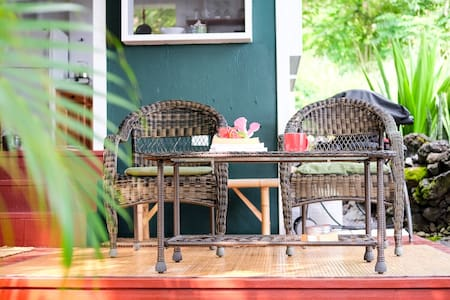 Kealakekua Bay Cottage With View #2 - Captain Cook