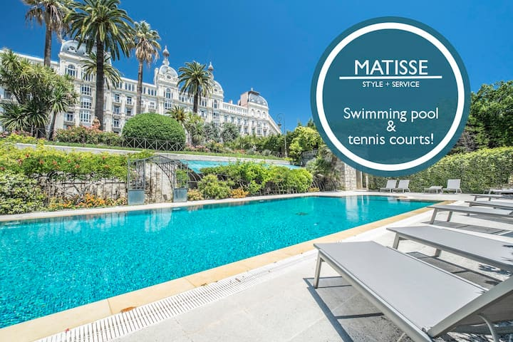 MATISSE SUITE - Super Stylish Suite! With Pool!