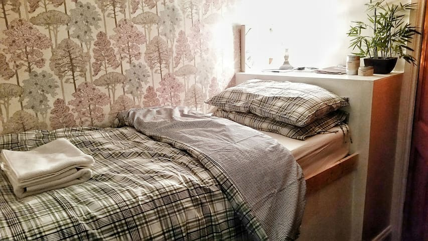 Cosy single room close to City Centre with WiFi - Newcastle upon Tyne - Haus