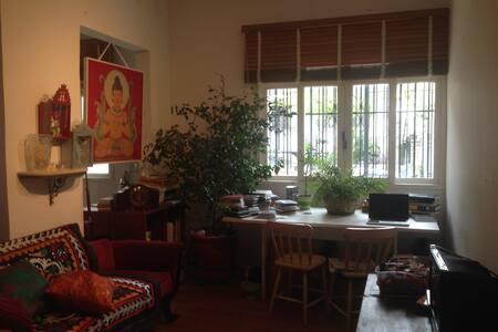 Studio aconchegante em Santa Teresa - Rio de Janeiro