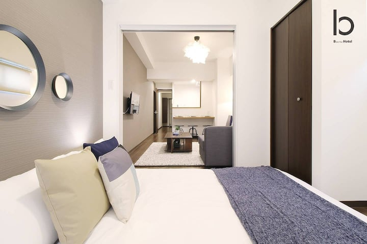 bHotel 560 Comfy Elegant 2BR apartment for 4 people
