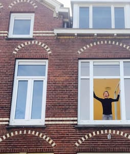 Private room for 2 in a lovely part of Utrecht - 乌特勒支