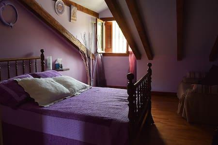 Habitación rústica y acogedora - Donostia / San Sebastián - Casa